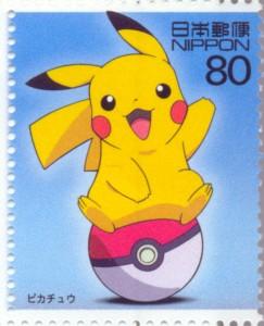 Francobollo giapponese con Pikachu